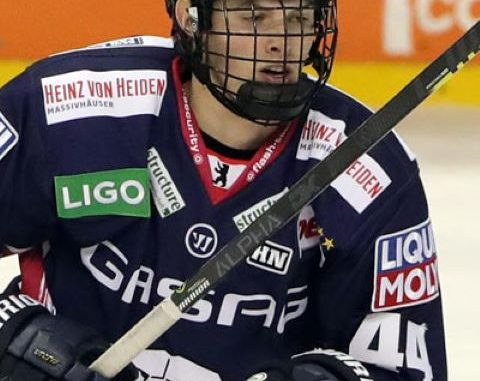 Lukas Reichel Age: How old is German Ice Hockey Player?