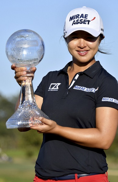 Kim Sei-young Net Worth 2020: How Much Is She Worth? Everything On Her Career Earnings and Salary From LPGA?