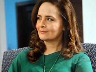 Hina Khawaja Bayat Pakistani Actress