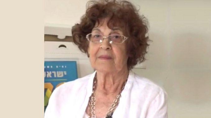 Nadia Cohen - Life Story of Widow of Israeli Spy Eli Cohen