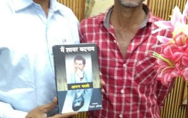 Yashwant Wasnik Indian Actor