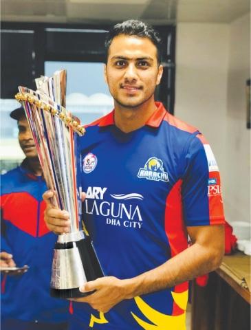 Arshad Iqbal Pakistani Cricketer