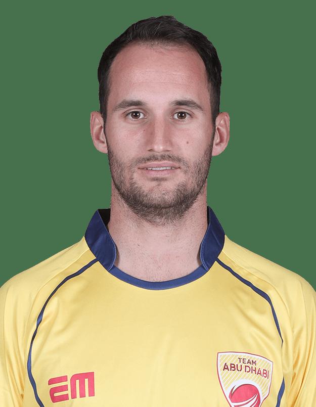 Lewis Gregory British Cricketer