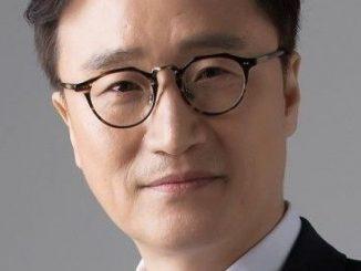 Park Sung-Geun South Korean Actor