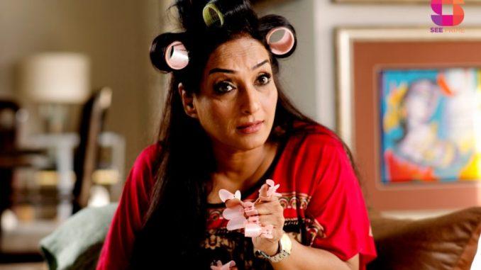 Farah Nadir Pakistani Actress