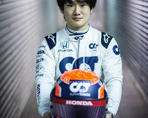 Yuki Tsunoda Parents: Know His Nationality And Ethnicity