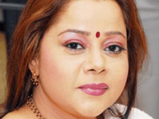Yamini Singh Indian Actress
