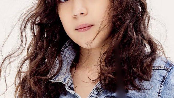 Ines Feghouli