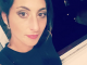 Romina Sala Was Hospitalized After A Suicide Attempt – What Happened To Emiliano Sala Sister?