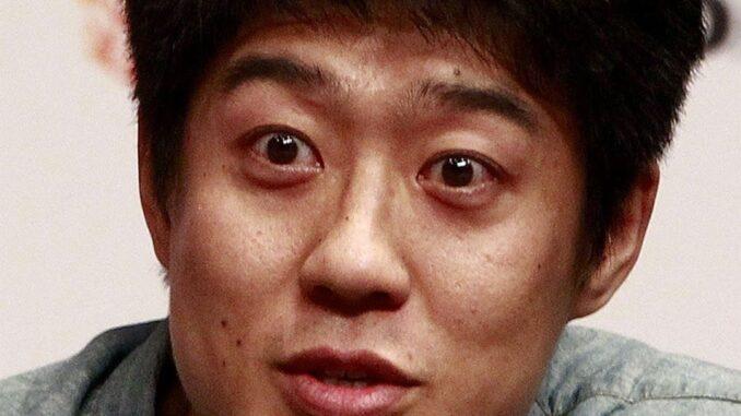 Jung-ki Kim South Korean Actor