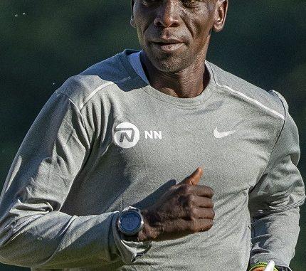 Marathon Eliud Kipchoge – Everything You Need To Know