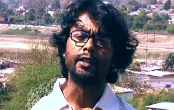 Uttam Halder Indian Actor